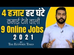 [New] EARN Rs4000/Hour Online Jobs by Economic Times | Earn Money Online 2021 | Work From Home Job